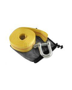 Quadboss Heavy Duty Tow Strap